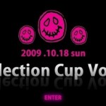 Selection Cup Vol.6 開催!のお知らせ