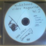 WakeBoard Video Magazine! Vol.2発売開始!!