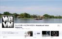 facebookサイト 500いいね!