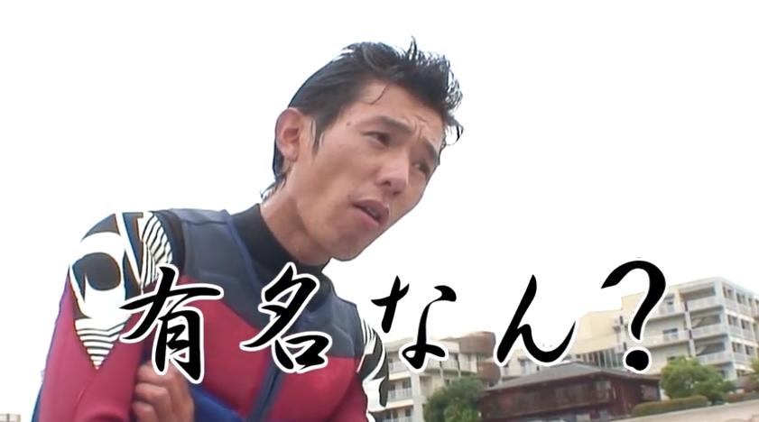 リアルHOW TO!WEB解禁!!