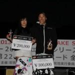 全日本選手権&WakeSeries/耶馬渓3日目