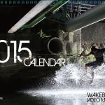 2015年度WakeBoardカレンダー 限定50セット!