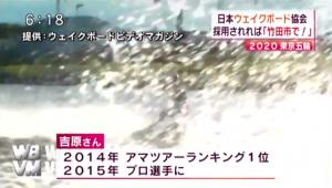 SS 2015-01-07 17.08.17