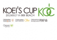 KOEI'S CUP 2015