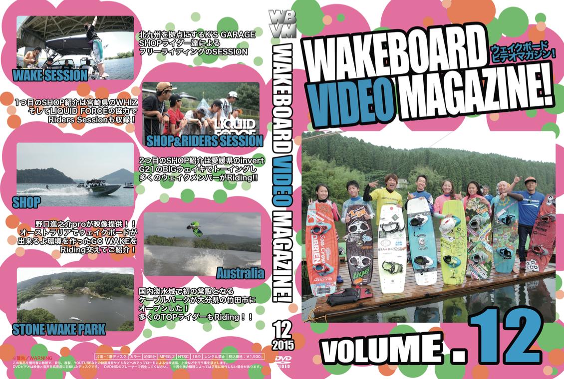 WakeBoard Video Magazine! Vol.12