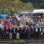 全日本選手権大会 2015  <耶馬渓DAY2>