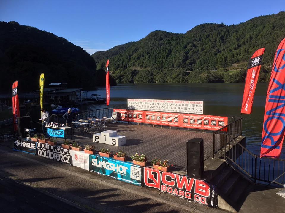 '16 JWBA公認 全日本選手権大会 @耶馬渓 リザルト&MOVIE UP  DAY1