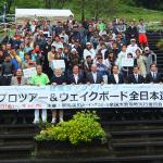 全日本選手権 リザルト&MOVIE UP <DAY1>