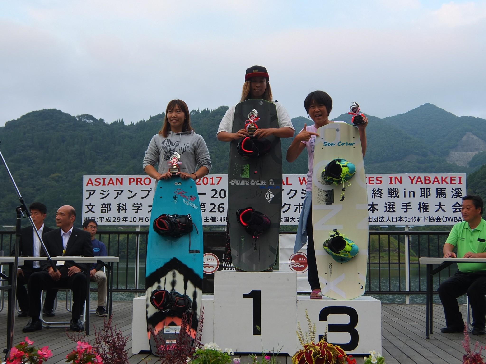 '17 全日本選手権&アマツアーFINAL  @耶馬渓 リザルト&MOVIE UP  DAY2