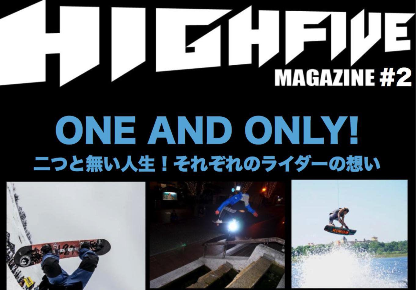 HIGH FIVE magazine #2 公開!!