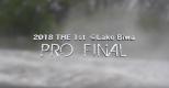 '18 #1 CHAMPION LEAGUE FINAL <TOP3のライディング> @琵琶湖