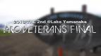 "'18 #2 PRO VETERANS  ""MEN"" FINAL <TOP3のライディング> @YAMANAKA"