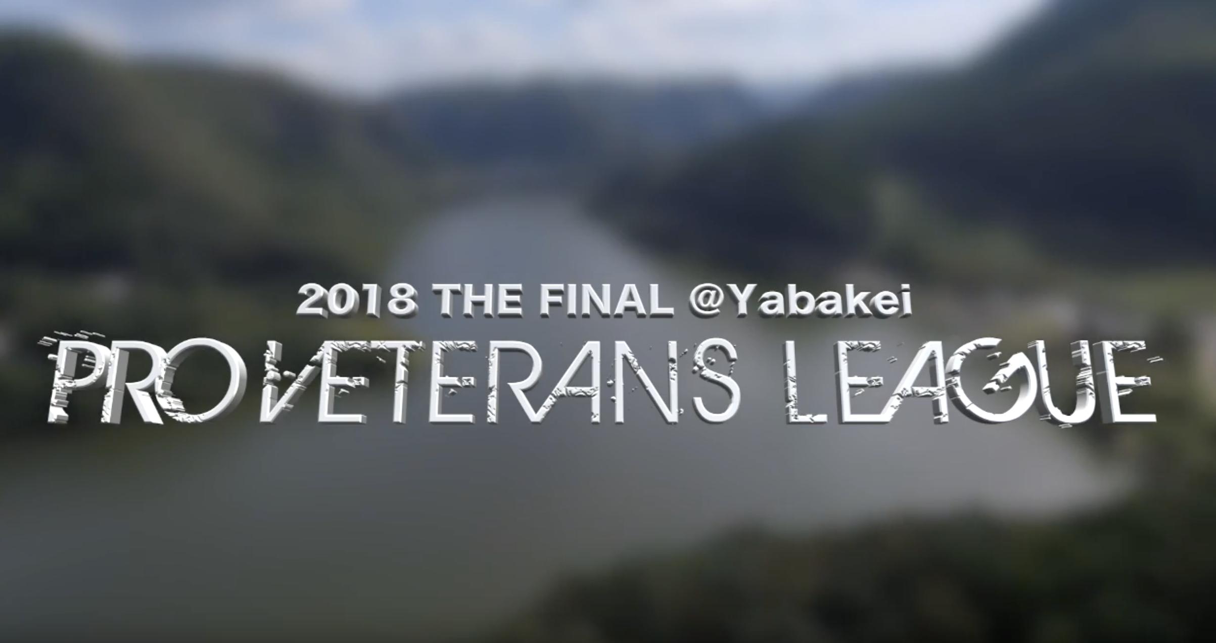 '18 #5 CHAMPIONS LAGUE FINAL <TOP3のライディング>  @Yabakei