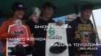 '19 #2 AMA TOUR FINAL  <TOP3のライディング> @YAMANAKA