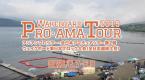 山中湖大会PR映像