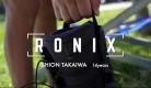 高岩 汐音<RONIX> プロモーション映像公開!