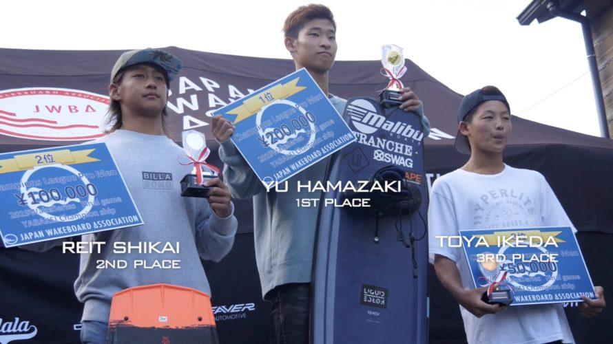 '19 #final CHAMPION LEAGUE  <TOP3のライディング> @YABAKEI