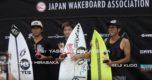'19 #3 AMA TOUR SURF   <TOP3のライディング> @TOKUSHIMA