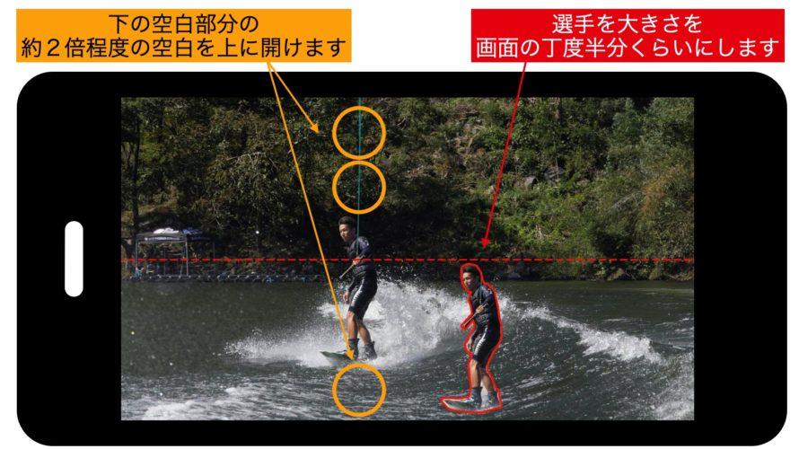 JWBAオンライン大会① <動画撮影方法>